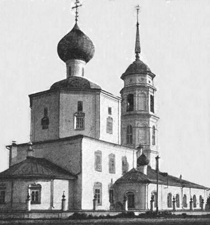 Храм священномученика Власия епископа Севастийского г. Вологды