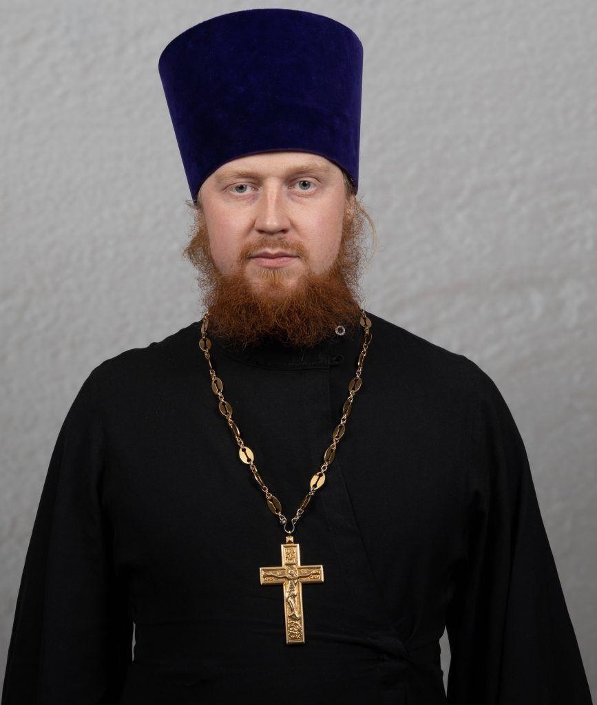 иерей Александр Скородумов