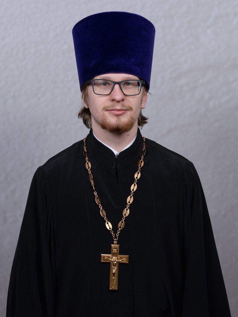 иерей Артемий Денискин