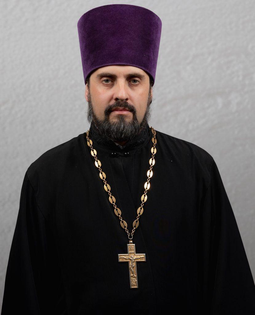 иерей Александр Козлов