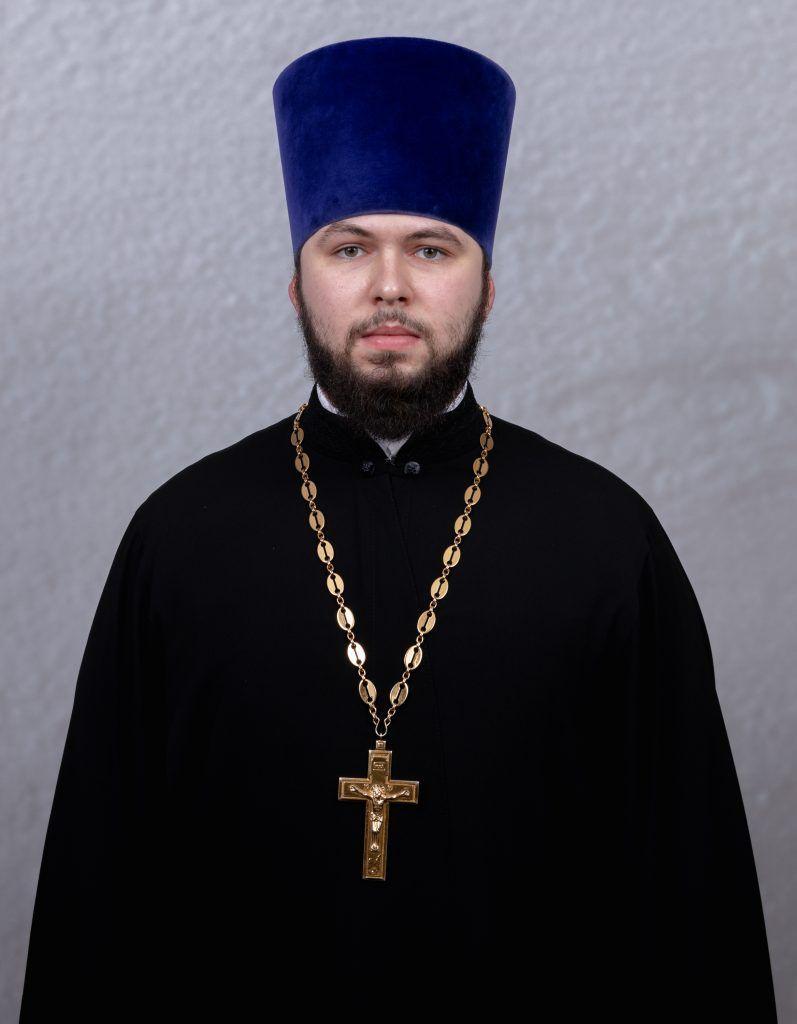иерей Сергий Зяблицкий