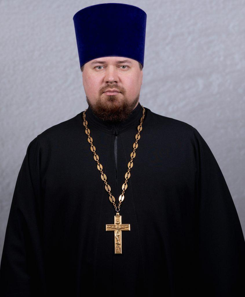 иерей Андрей Грибанов