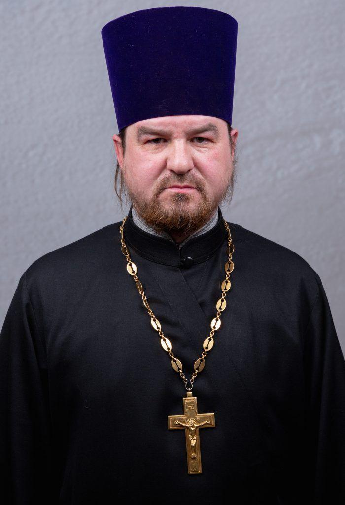 иерей Сергей Бриленков