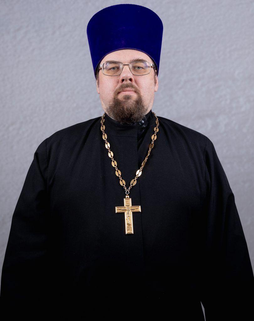 иерей Вадим Пирогов