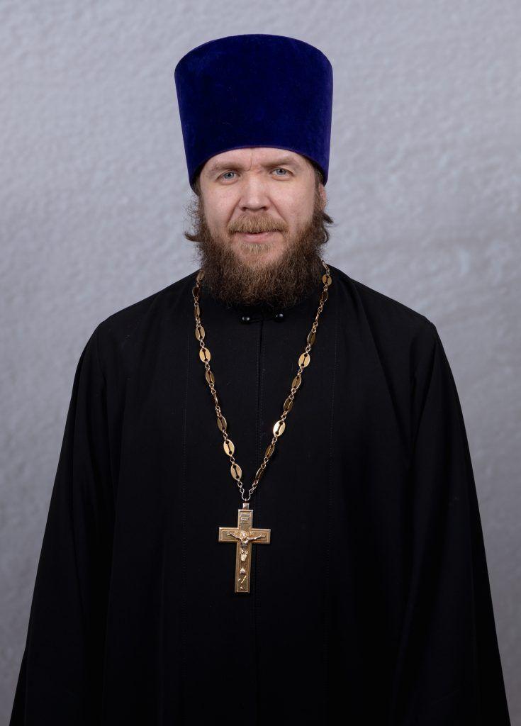 иерей Димитрий Ледовский