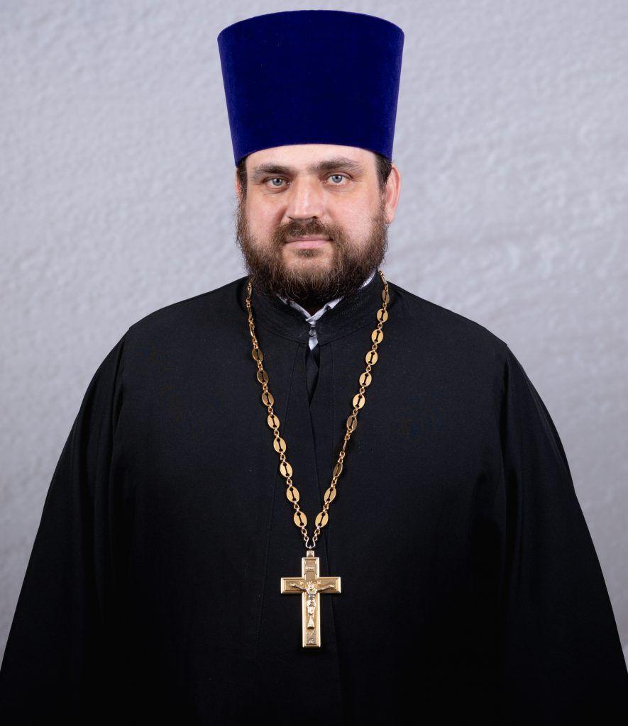 иерей Алексей Рубанов