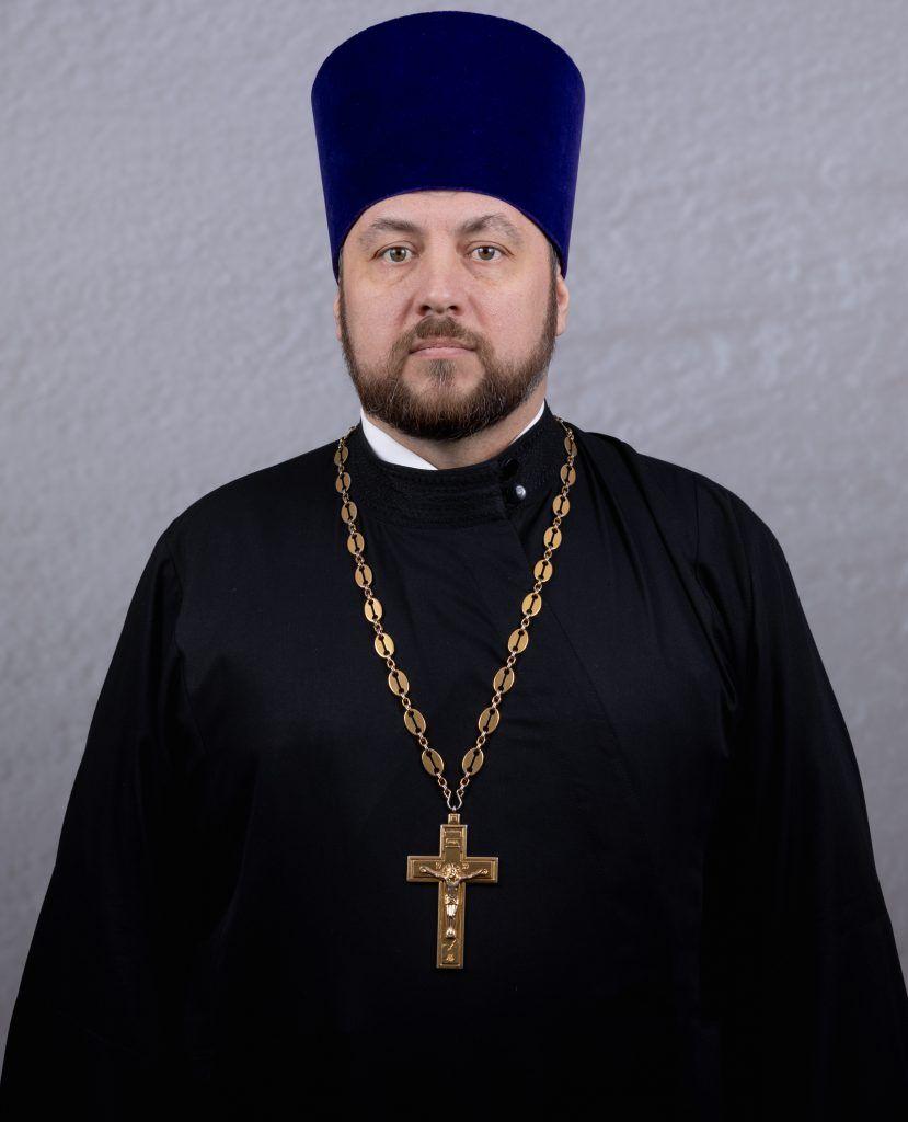 иерей Алексей Сямичев