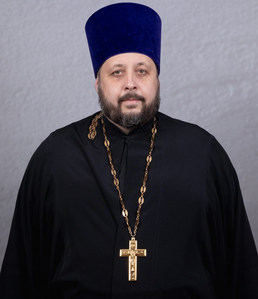 иерей Георгий Яковлев