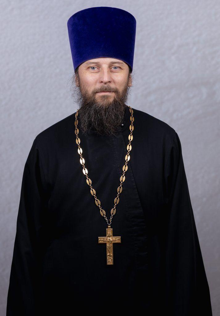 иерей Сергей Ермолаев
