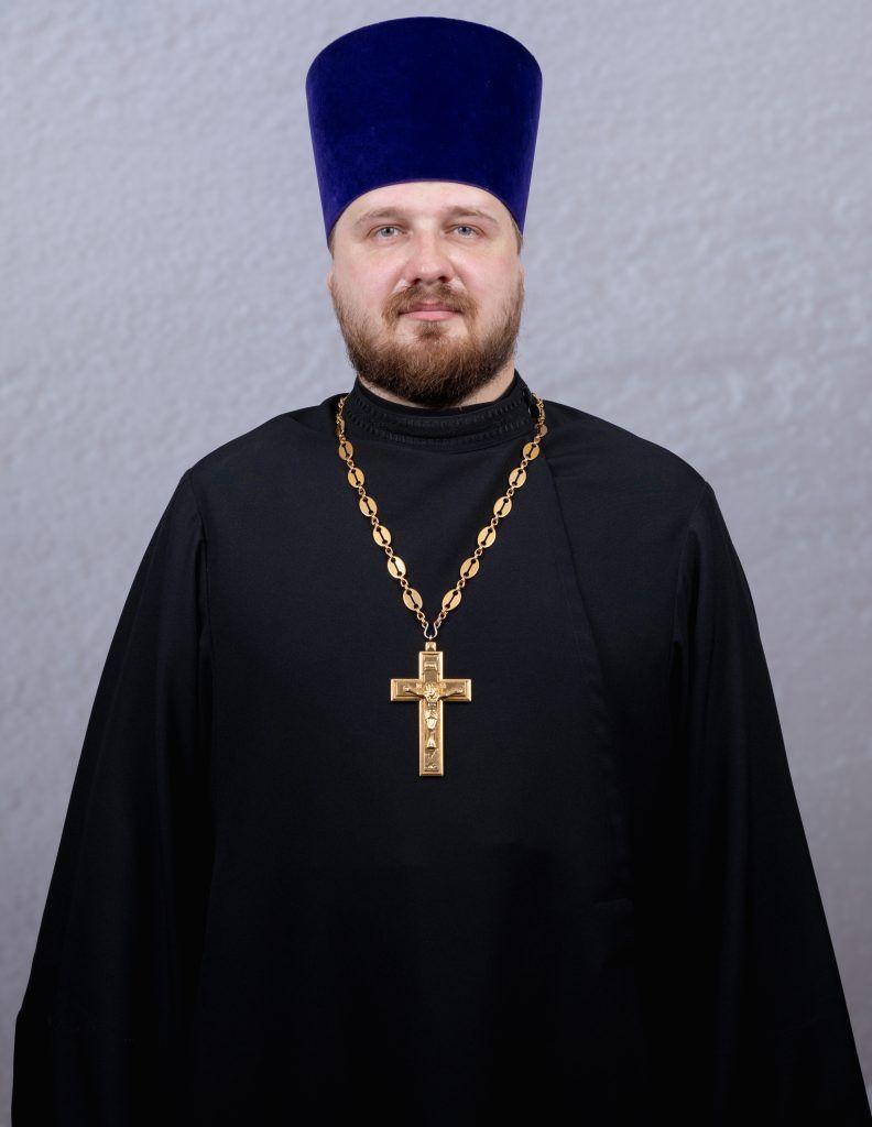 иерей Александр Грибанов