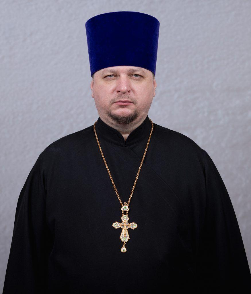 протоиерей Александр Колесов