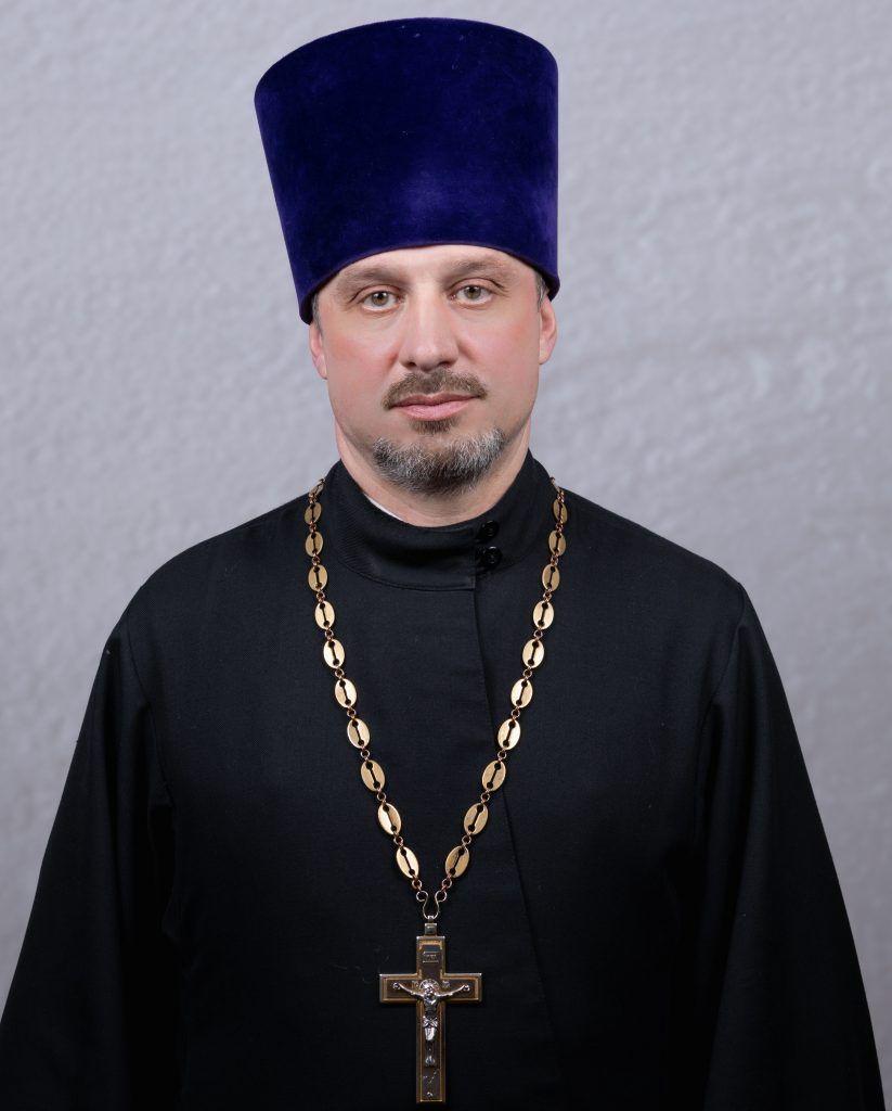 иерей Димитрий Лакеев