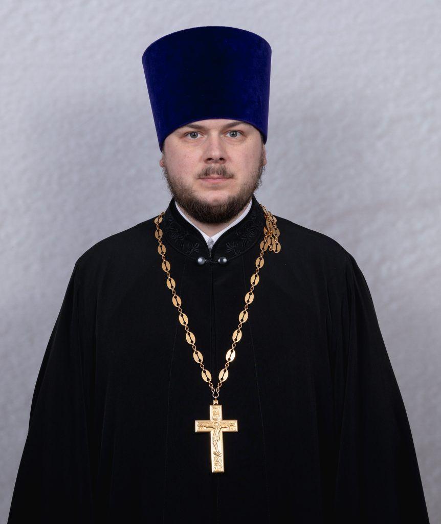 протоиерей Александр Юшкин