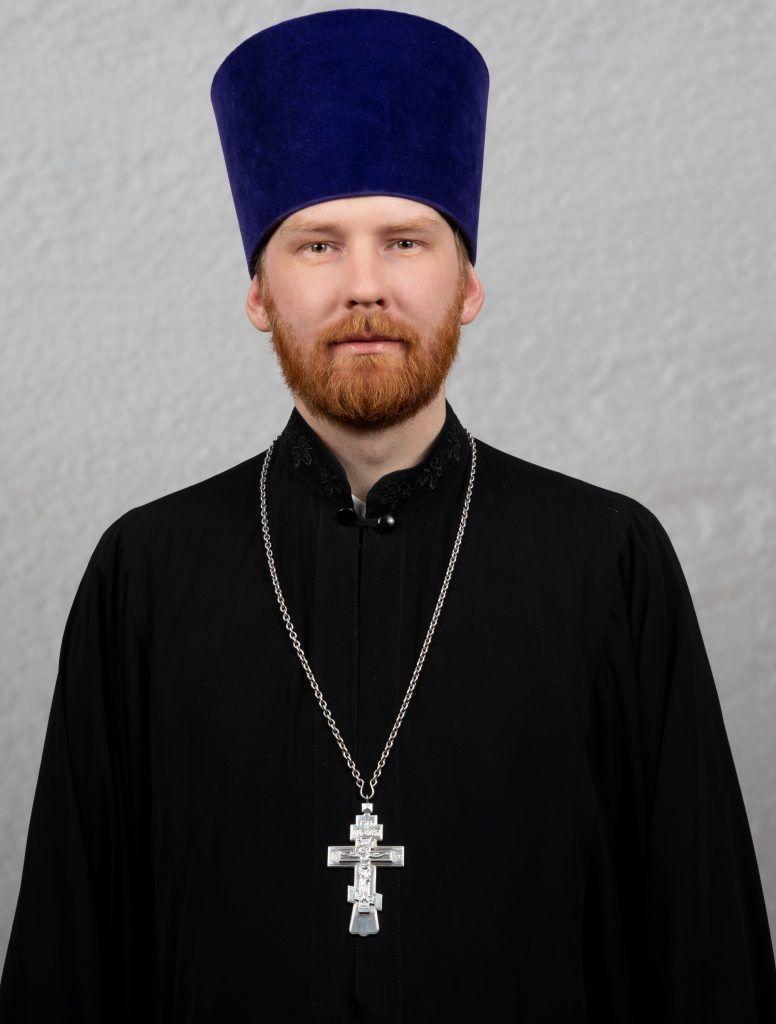 иерей Сергей Флягин