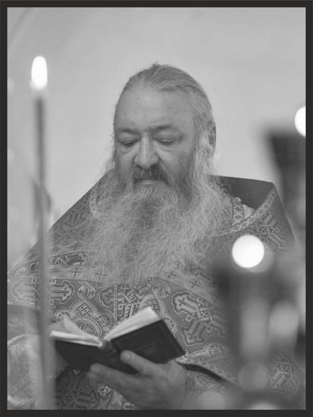 Митрополит Савва выразил соболезнование в связи с кончиной протоиерея Димитрия Жданова