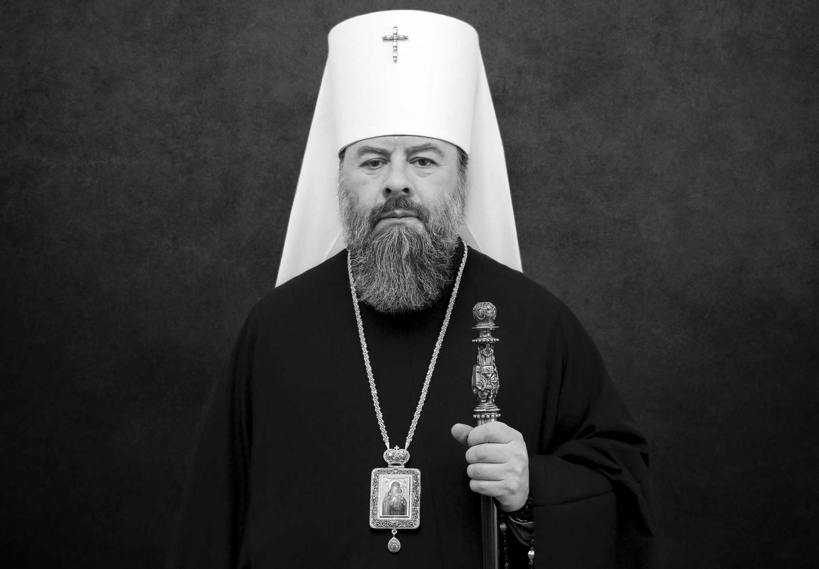Преставился ко Господу митрополит Луганский и Алчевский Митрофан