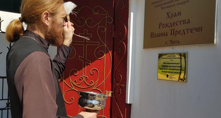 При участии Церкви открылись три новых центра гуманитарной помощи