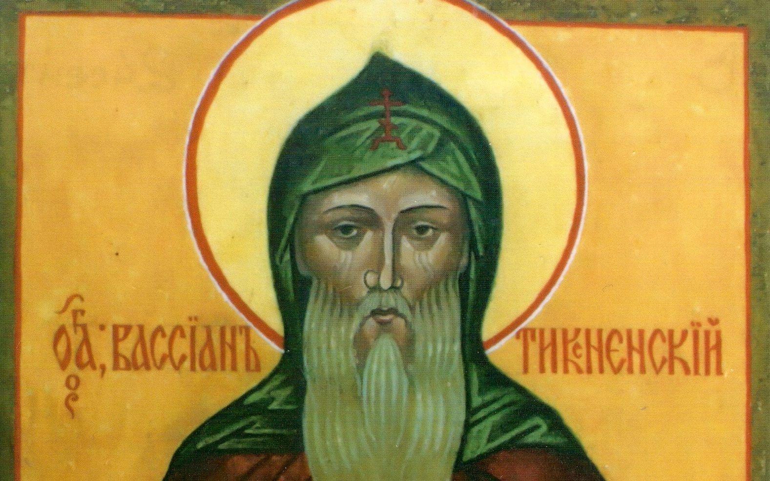 Вологодские святые. Преподобный Вассиан Тиксненский