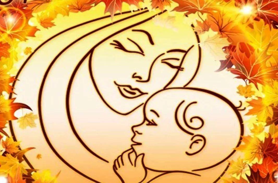 Объявлен открытый епархиальный онлайн-конкурс творческих работ «Я вижу мир с любовью к маме»